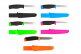 Μαχαίρι Κυνηγιού- Αλιείας-Camping Mora 10.4cm